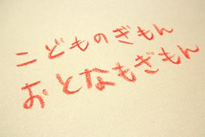 taiwa12