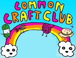 Common Craft Club @ あなたの公差転